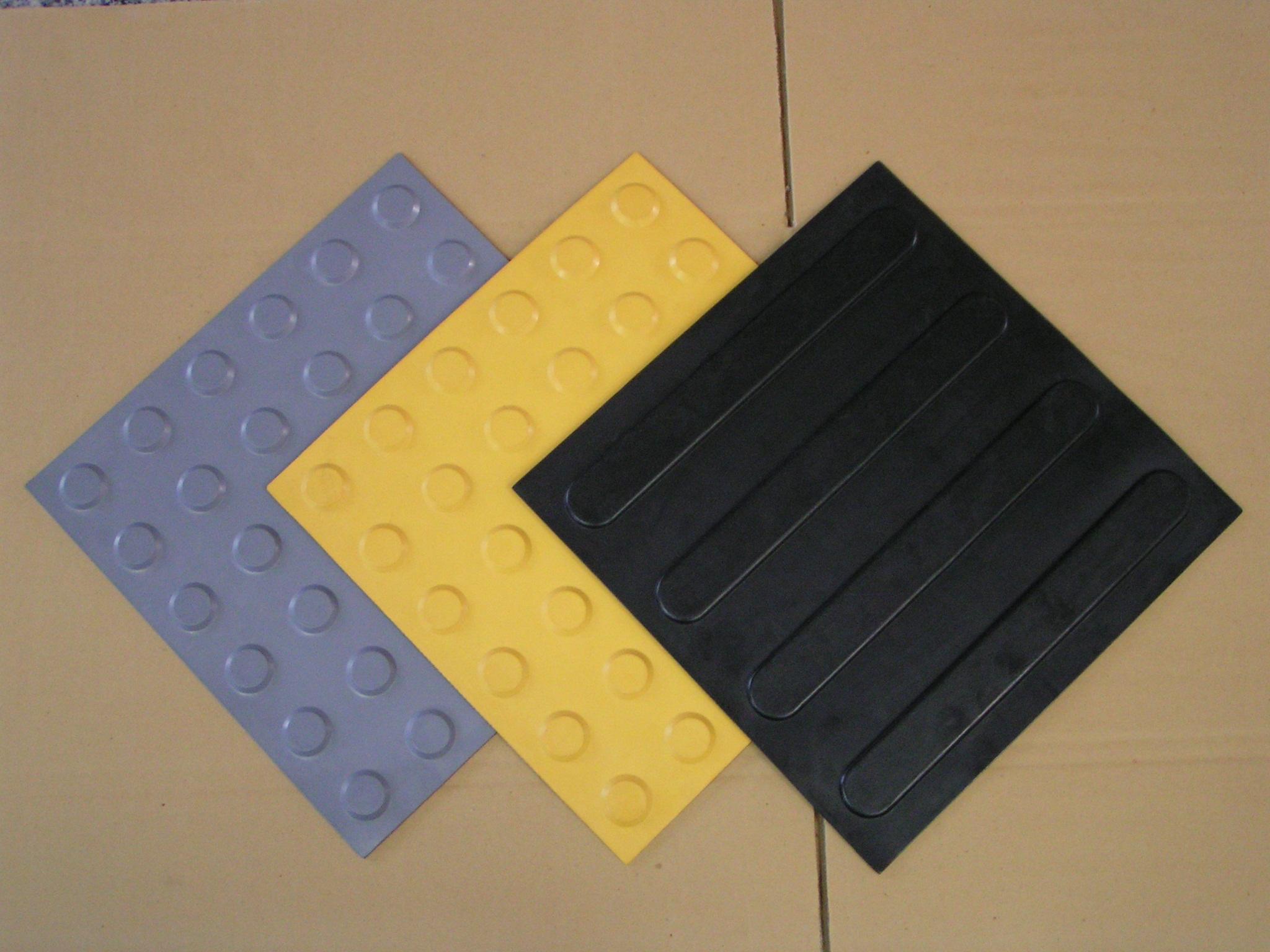導盲磚 Tactile paving