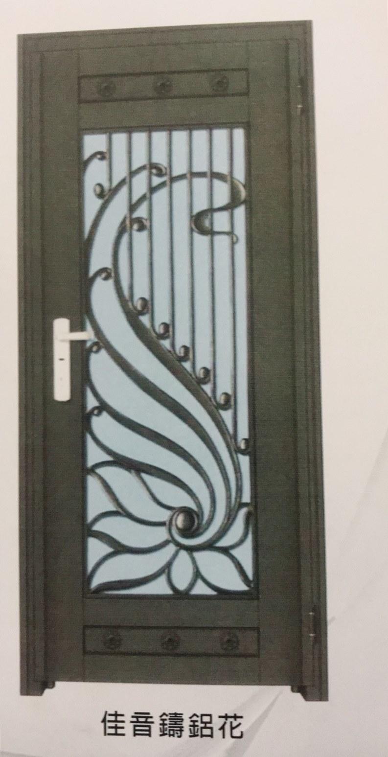 硫化銅紗門1