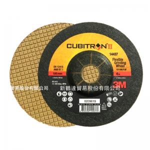 3M CubitromII 砂輪片