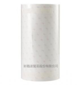 3M 7070UV 工業級保護膜