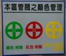 3M高強級反光紙