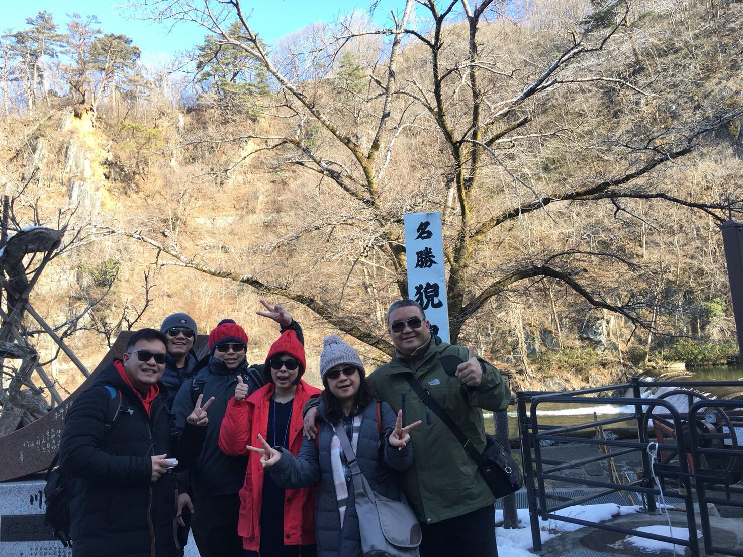 107年1月日本東北藏王樹冰 (8)