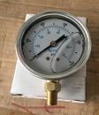 氮氣表(維修用表)