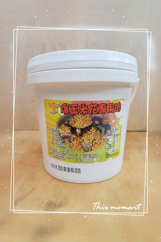 小包罐-金鷹極品金黃爆米花酥油