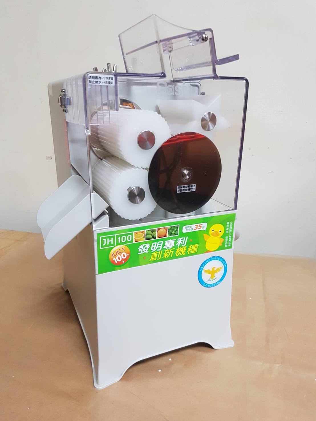 JH100柑橘類半自動榨汁機