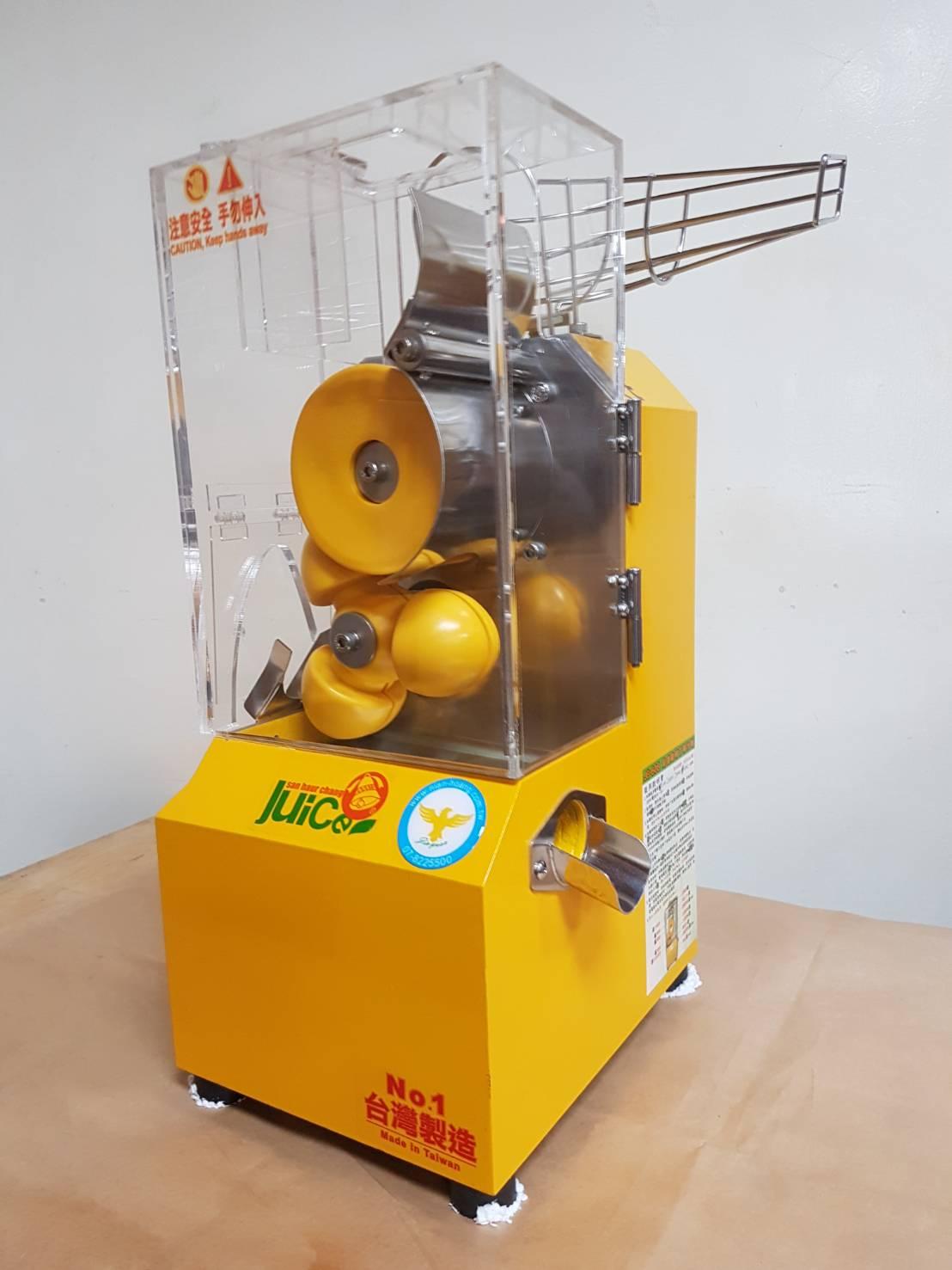 JYJB-608全自動綜合柳丁水果榨汁機