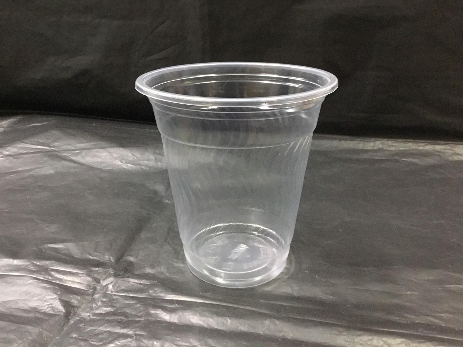 360cc曲線杯