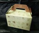 西點野餐盒(小) 8k手提