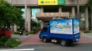 廣告車服務-海之夏祭