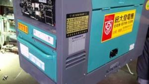 Denyo 電焊機400ES中古買賣