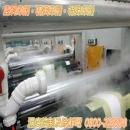 噴霧加濕器
