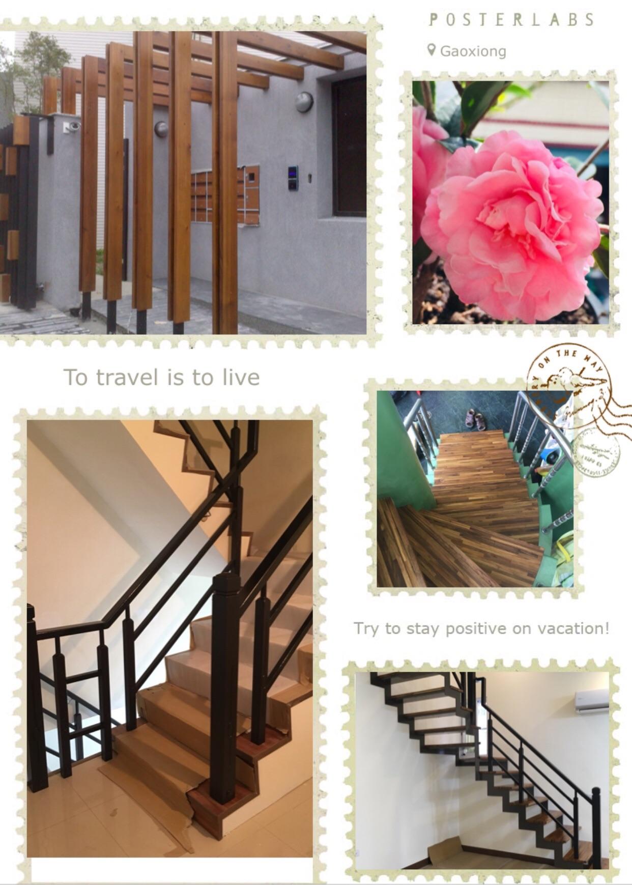 樓梯扶手作品