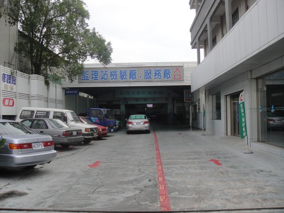 凱發汽車服務廠入口