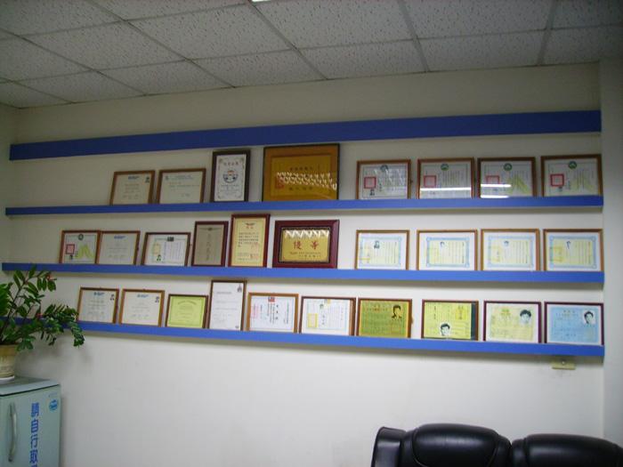 專業證照區