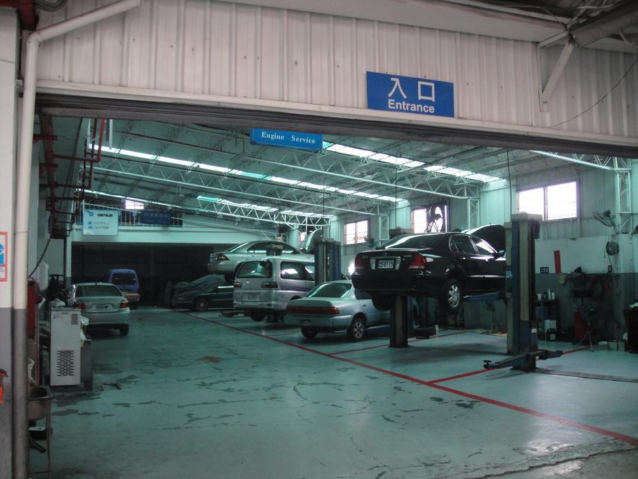 汽車維修保養入口處