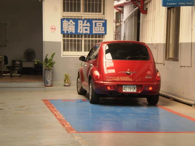 汽車輪胎區