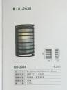 室外燈-OD2038