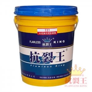 純壓克力水泥強化劑(樹脂)#727
