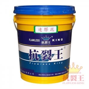 速膠泥(藍蓋)單液彈泥#255
