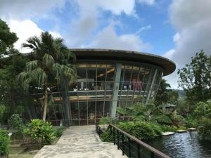 台東原生植物園