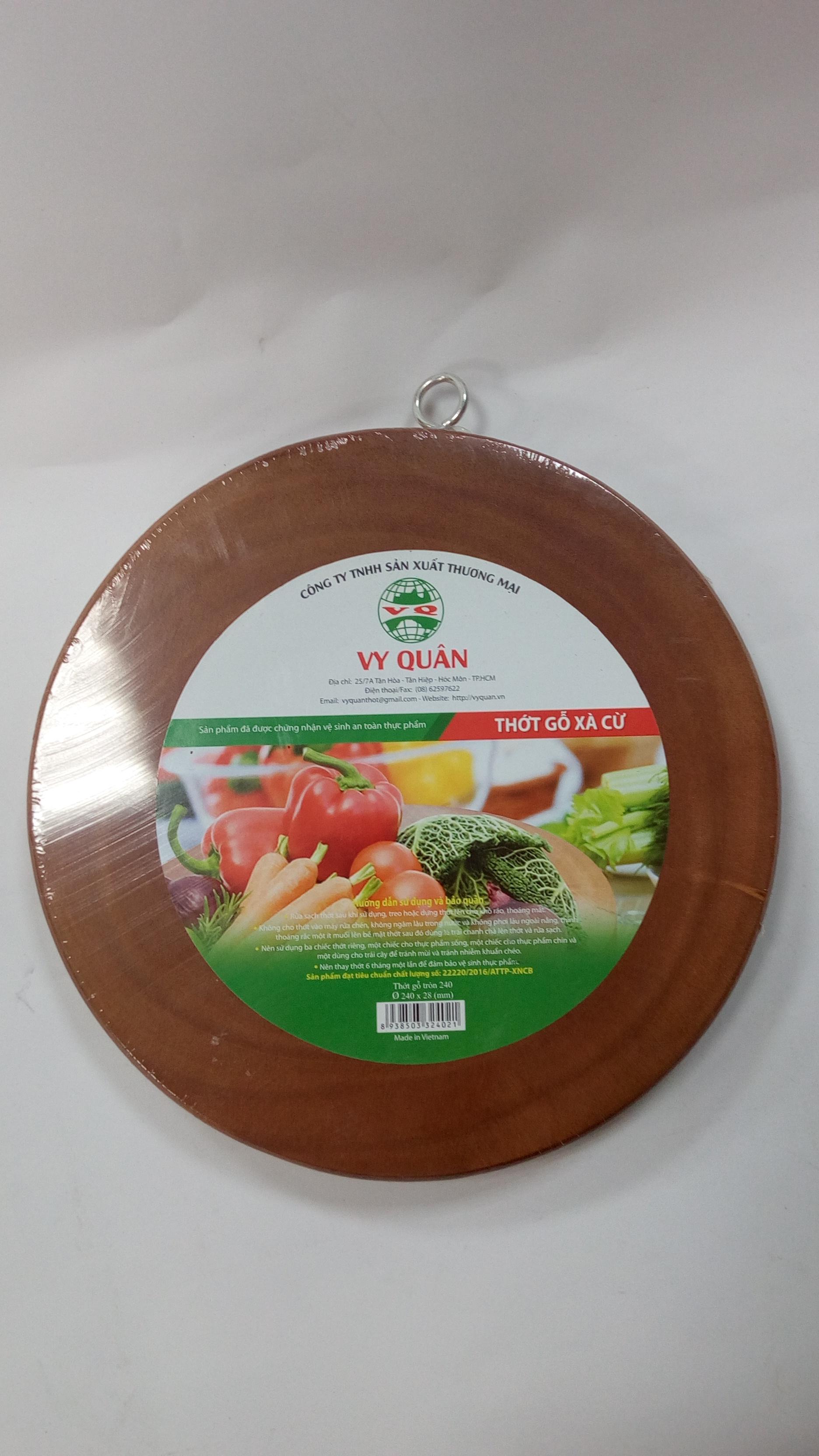菜板(小)圓(φ24*厚28mm)900g/10入