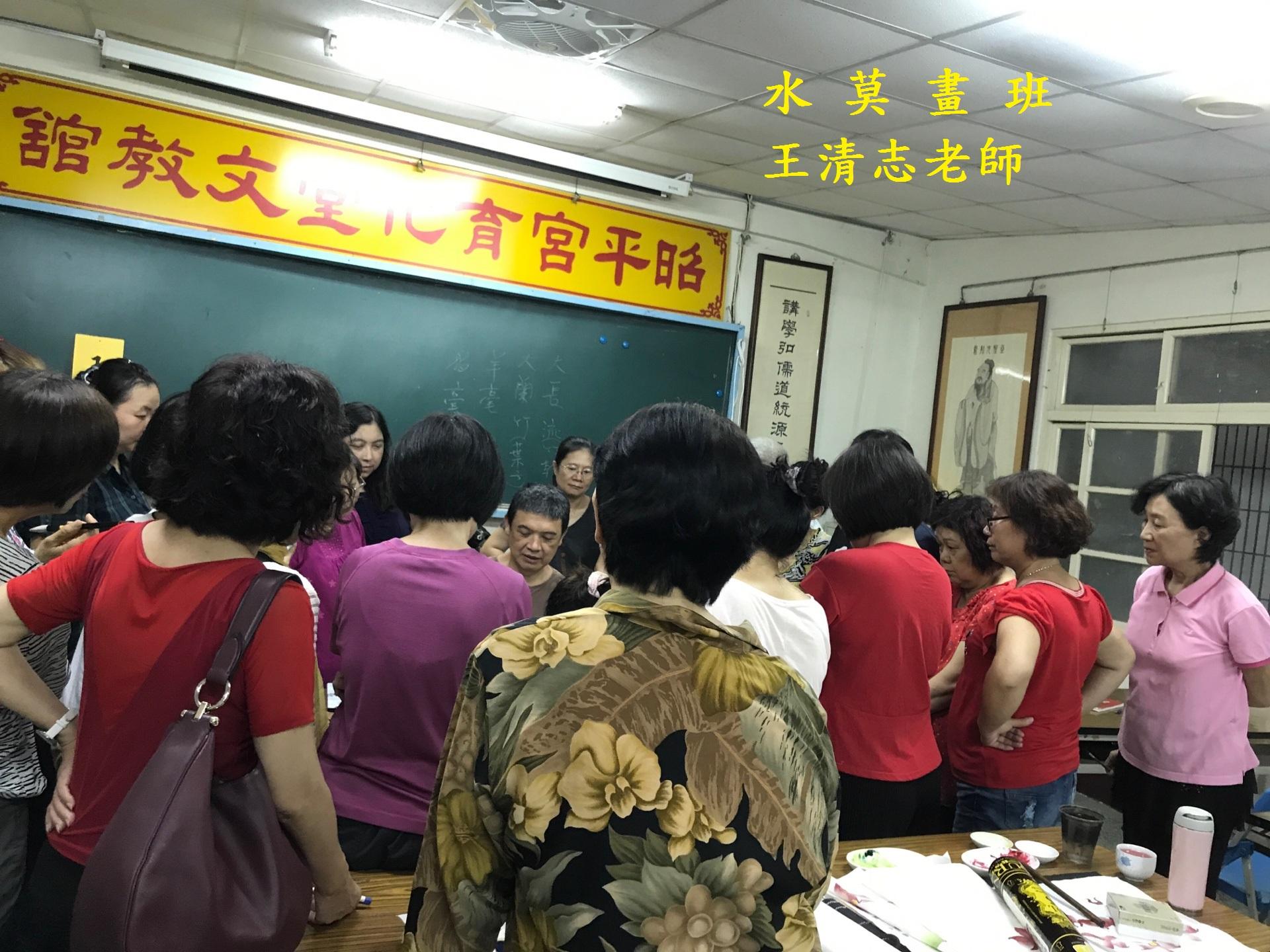 107年育化孔子學堂春季班
