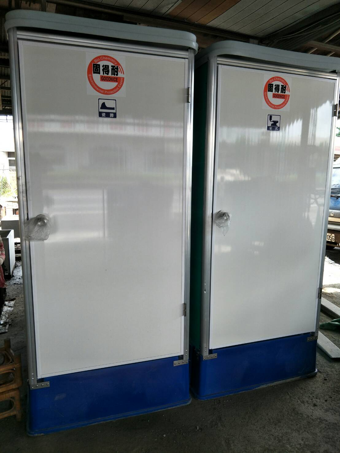 塑膠製流動廁所