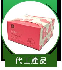 世雄main_06-14.png