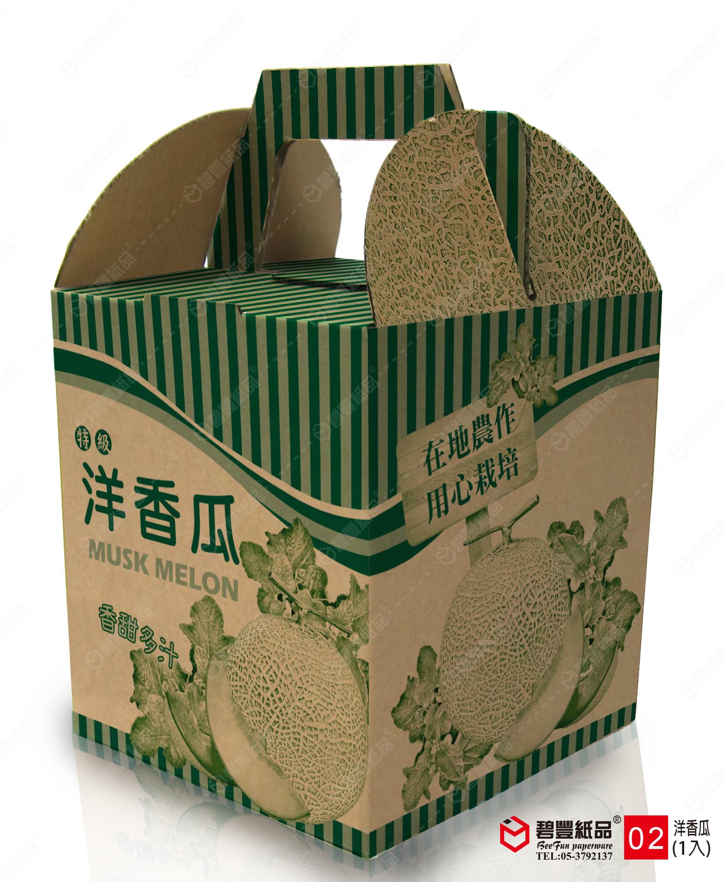 碧豐-洋香瓜單入手提式禮盒-2號