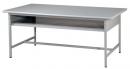905固定式會議桌(3*3方管-附層板)