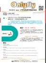 ONLYFLY mooc IP型多點教學影像傳輸編碼系統 (現場錄影編碼端上傳資格授權)
