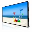 "55"" 5,500nit 超高亮度LCD窄邊框"