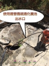 化糞池管路疏通