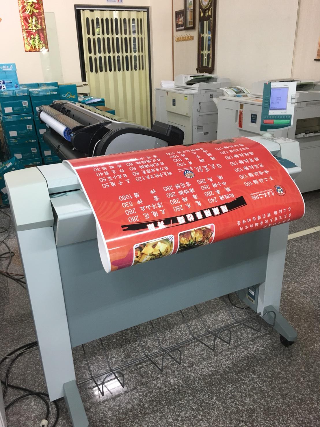 大圖彩色掃描列印輸出