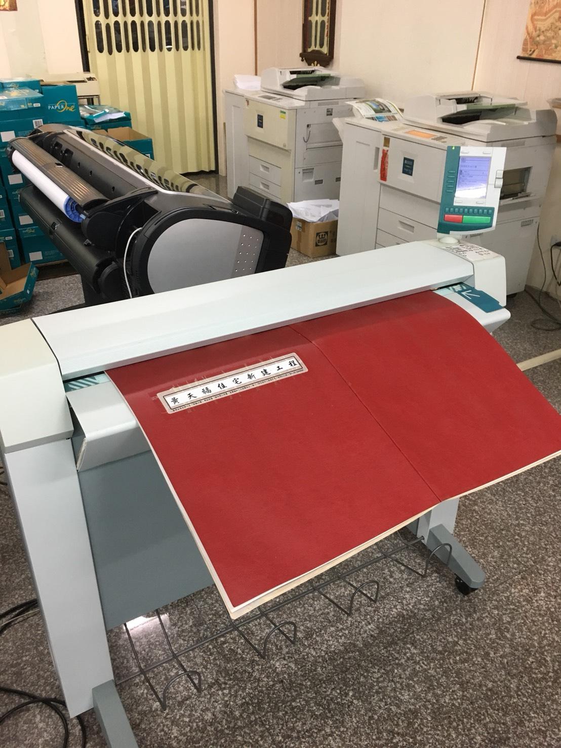 工程圖掃描、複印