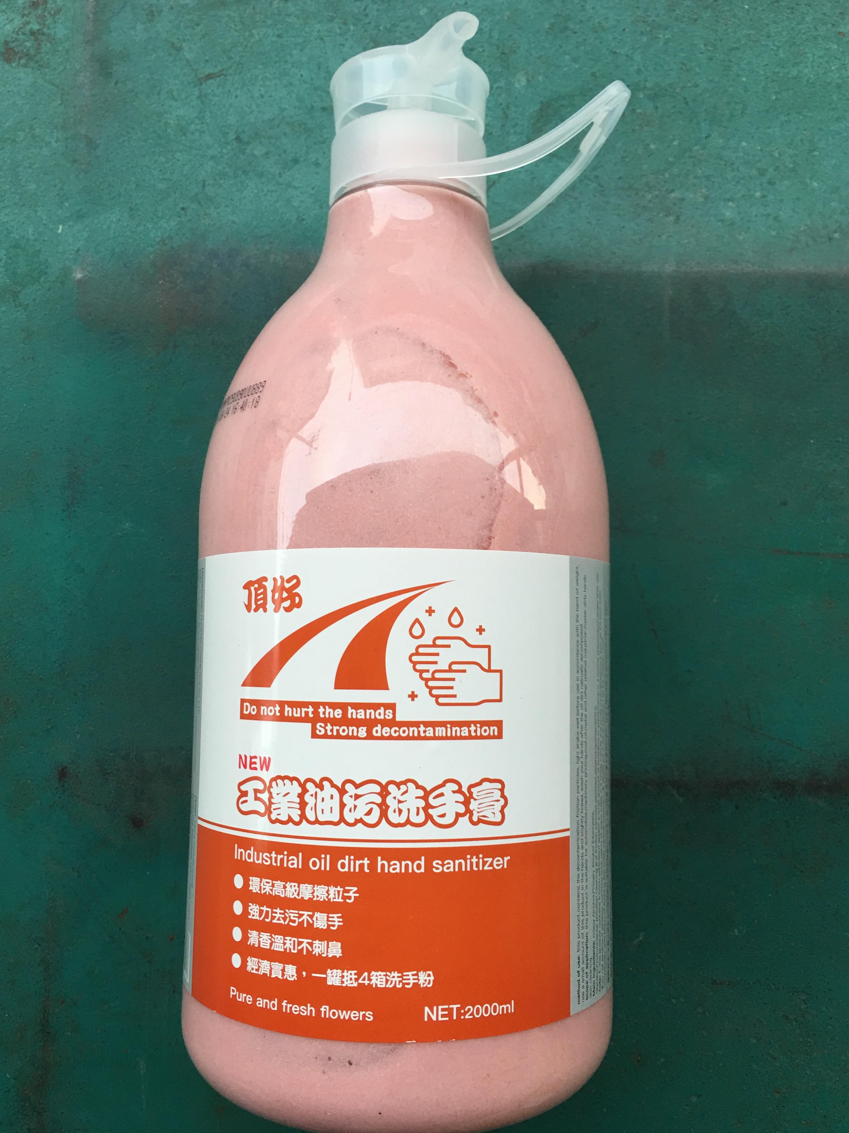 工業油汙洗手膏2000ml-168元/瓶 (10瓶免運費)