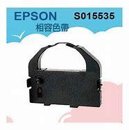 EPSON-LQ670副廠色帶