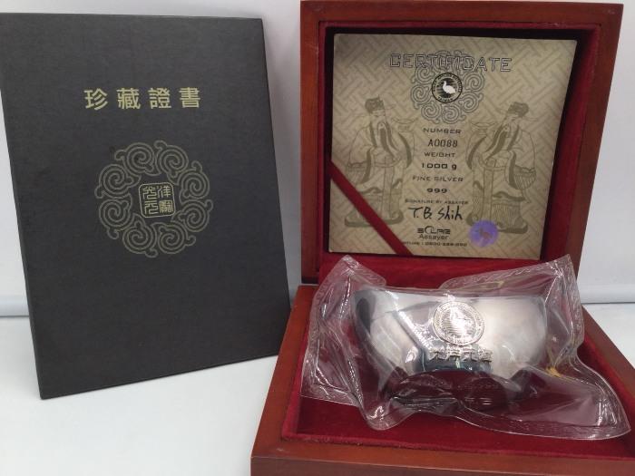 光洋科 龍年 一錠精鑄銀元寶 一公斤 1KG 純銀99.9% 編號A0088 全球限量5000枚 原價34942元