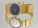 世界名錶 ROLEX Cellini 4081 勞力士 徹里尼 18K金鑽錶 原裝1601機芯