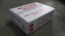冷凍專用紙箱