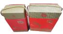 提繩耐重紙盒