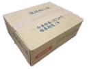 食品冷凍用紙箱