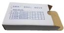電子產品紙盒