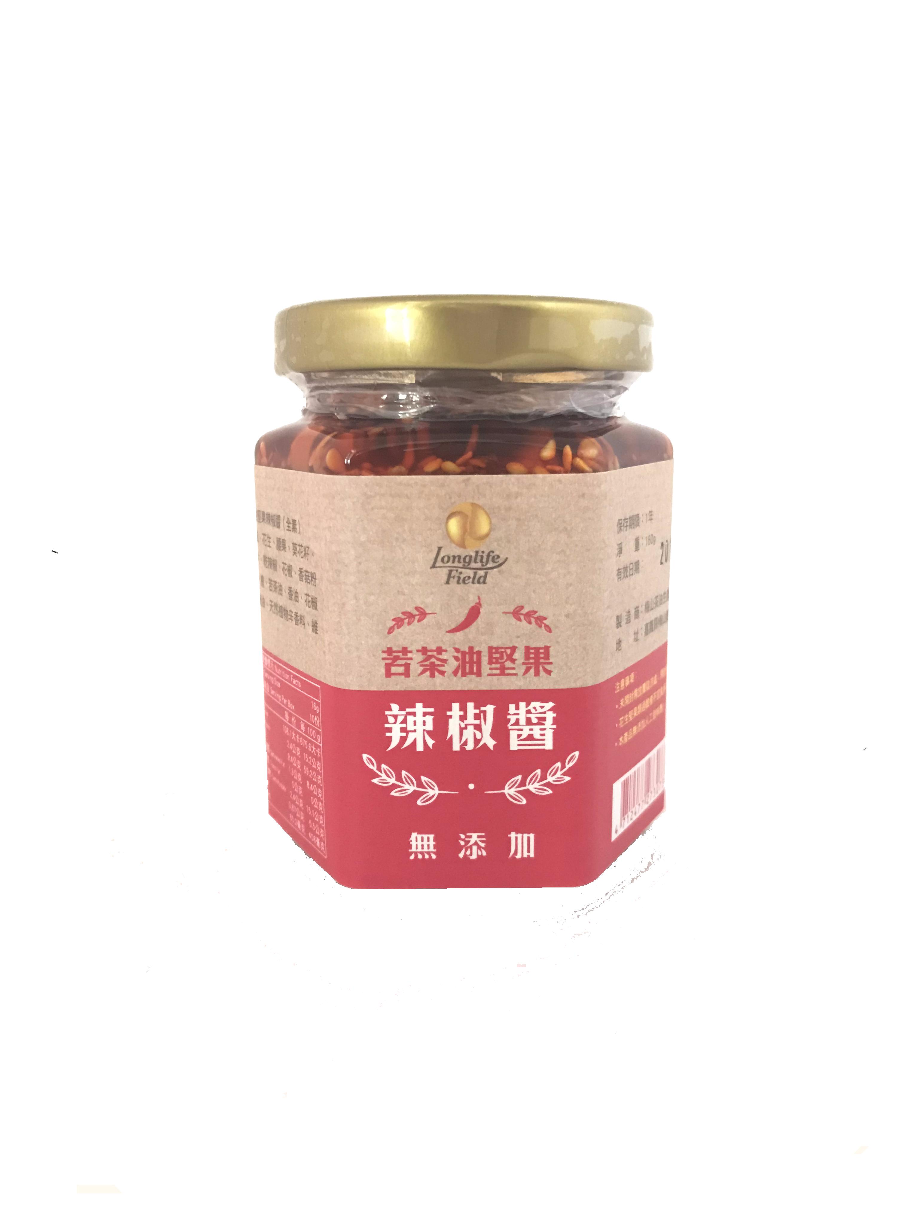 無添加 苦茶油堅果辣椒醬