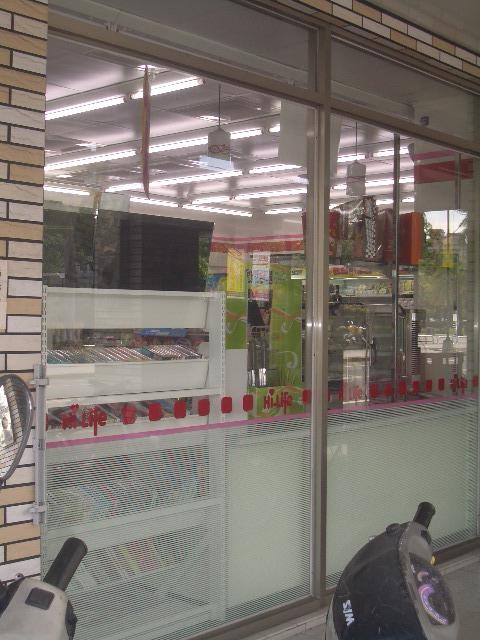 玻璃自動門感應器