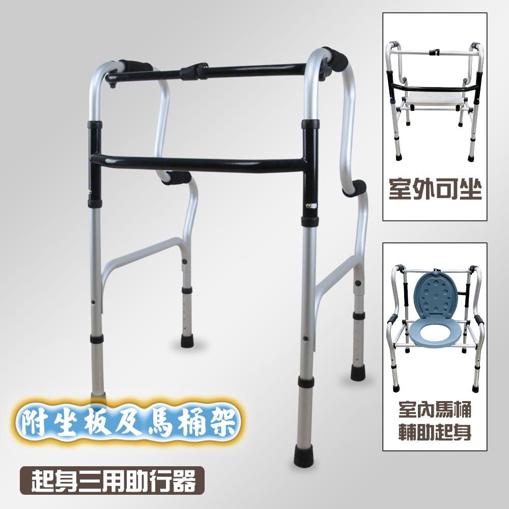【舞動創意】仲群維機械式助行器-未滅菌-ㄇ型穩固三用起身助行器(GT-6008-1)