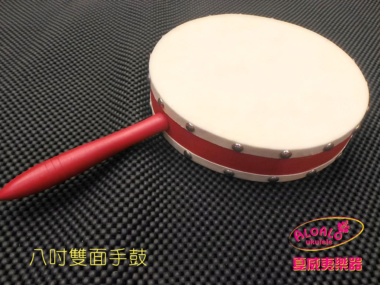 八吋羊皮木框手鼓 附鼓槌