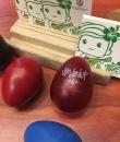 蛋型沙鈴 多色可選