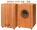 [Cajon]ARXMAN 木箱鼓 沙比利木 CJ-30A