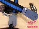 「亮藍色」皮質背帶(烏克麗麗、吉他通用)